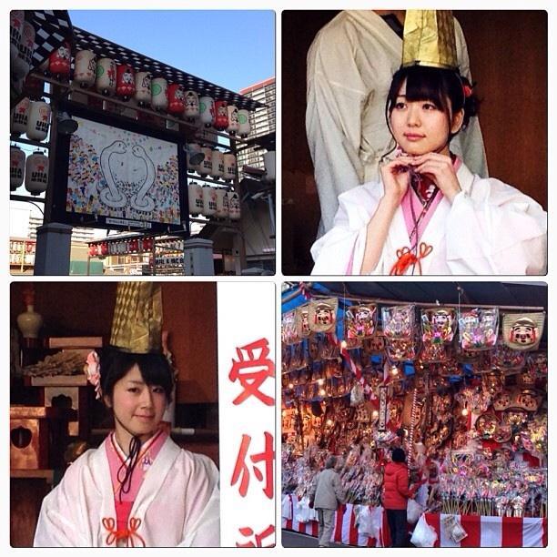Новый Год в Японии - Фуку Мусумэ