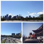 Центр Токио