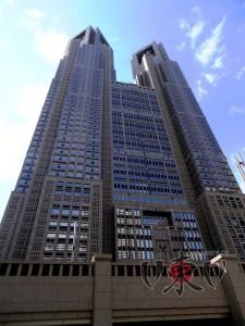 Токийская мэрия