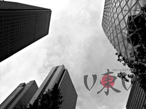 Небоскребы Токио.