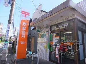 Почтовое отделение в моем районе