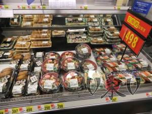 Супермаркет Seyu