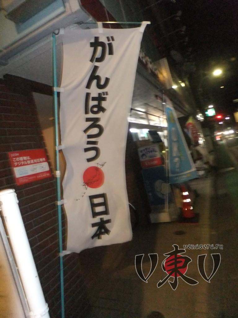 Япония. Плакаты.