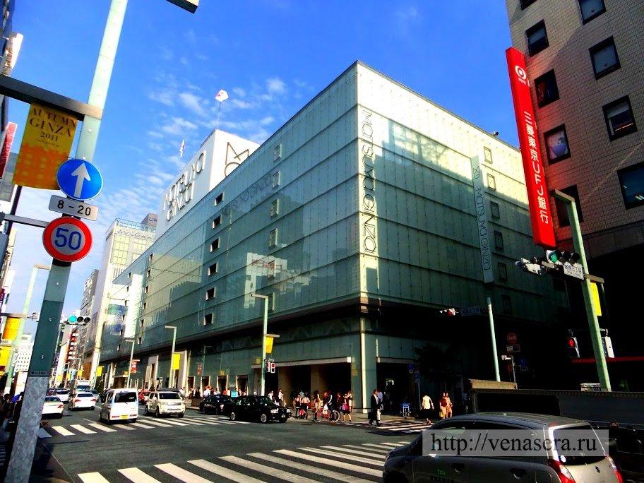 Гиндза, Токио.