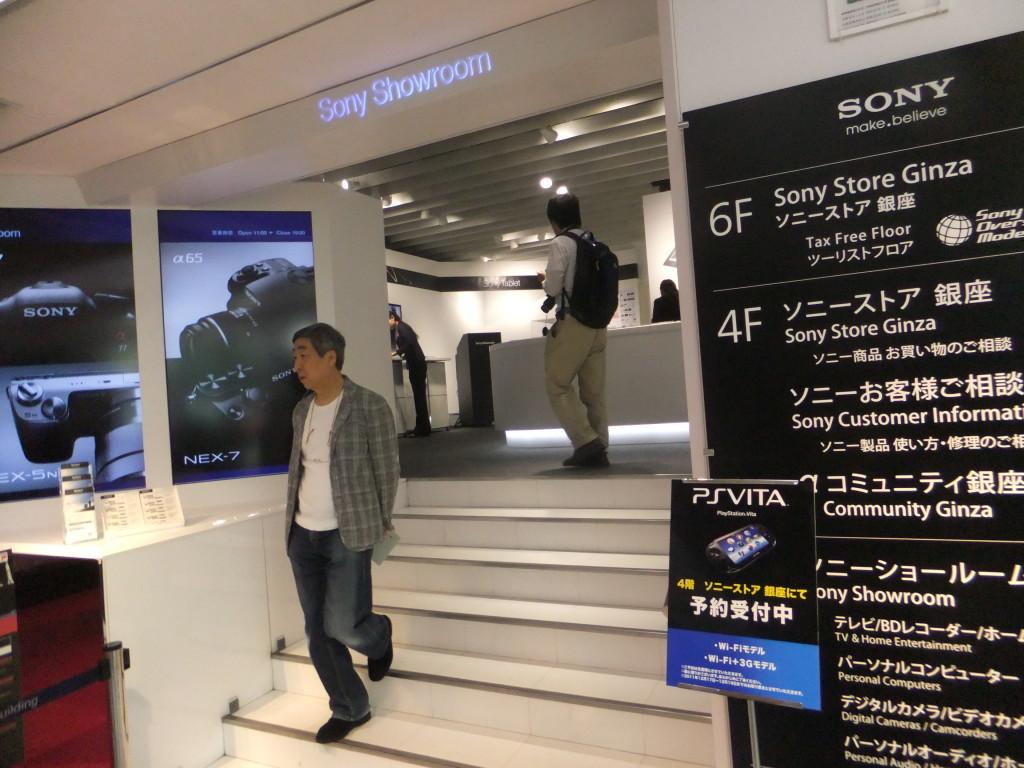 Sony Store. Вход в Sony Building. 1 этаж.