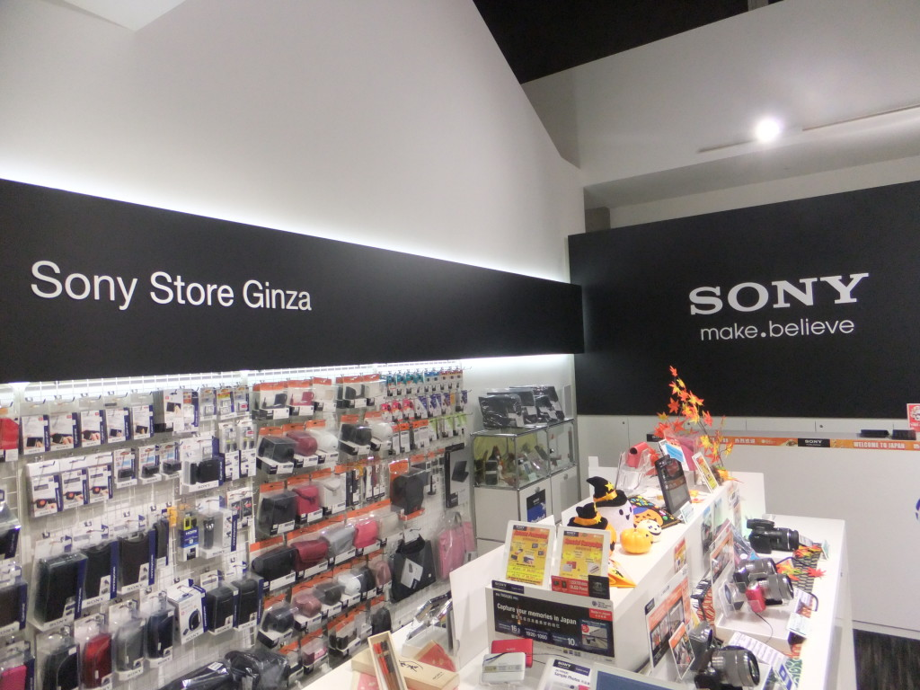SONY Store Ginza