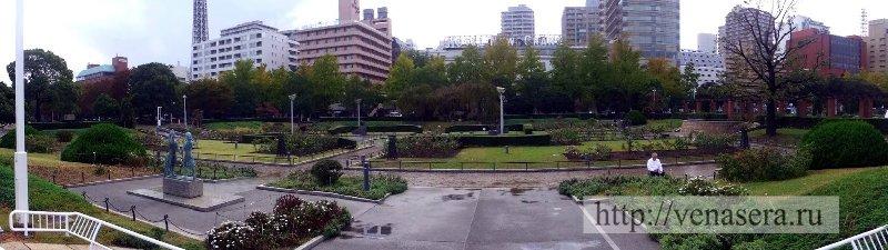 Парк в Иокогама