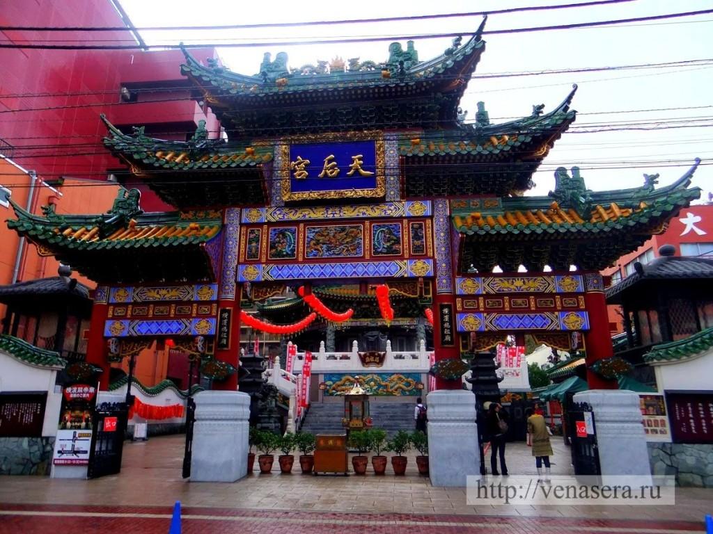 Китайский квартал в Иокогама