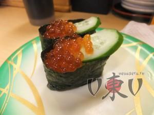 Икура-дзуси
