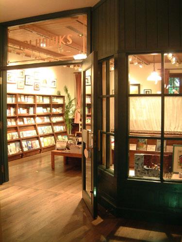 Музей Гибли в Токио