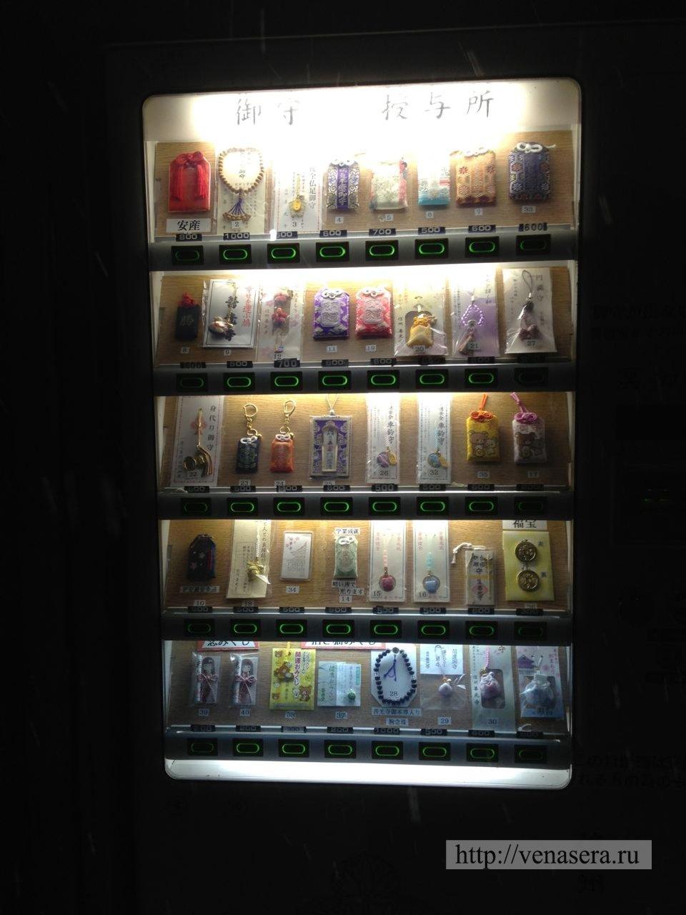 автомат по продаже омикудзи и омамори
