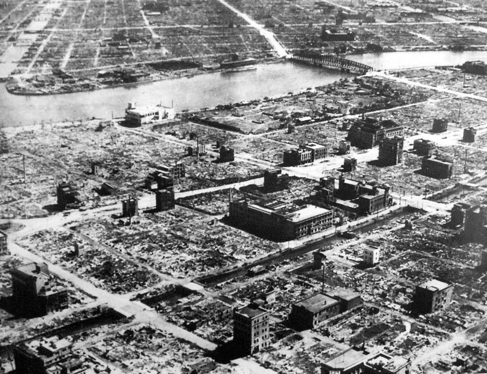 Токио после войны