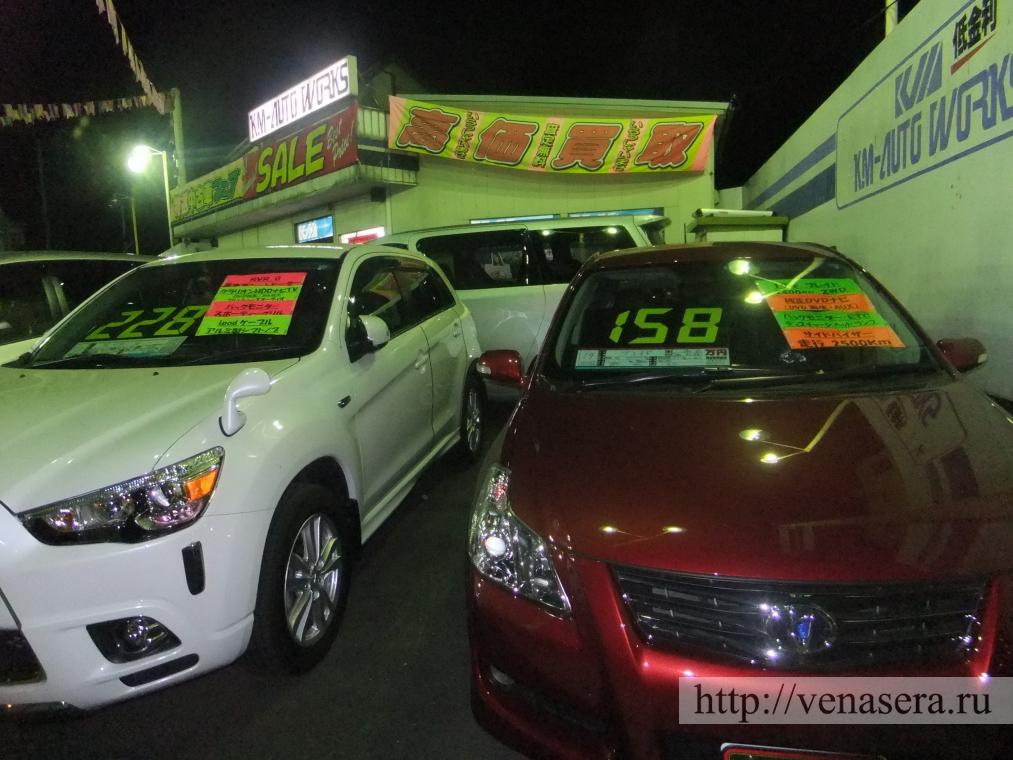 авто в Японии: цены