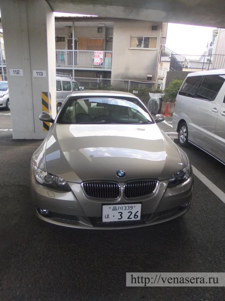 Авто в Японии