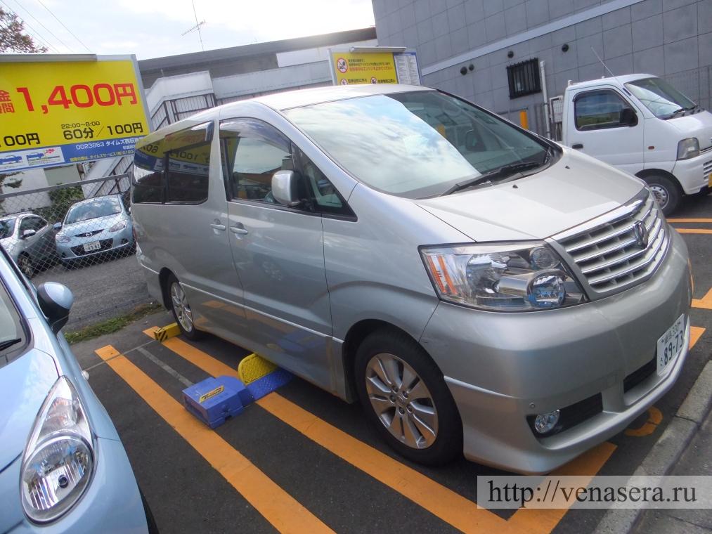 Парковки в Японии